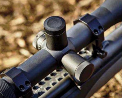 Leupold 3xi review