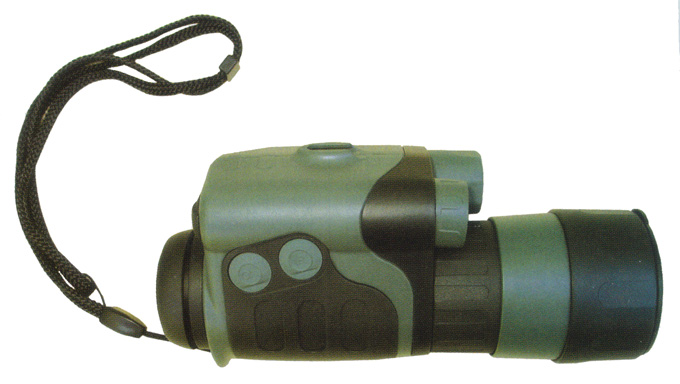 Bushnell Prowler Night Vision