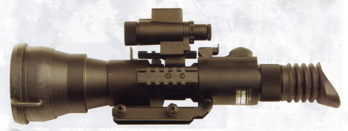 Night Vision Riflescope Review